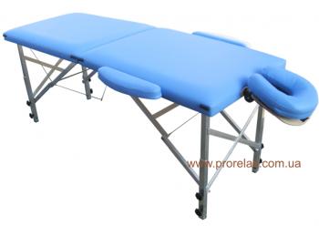 Массажный стол складной PR_004