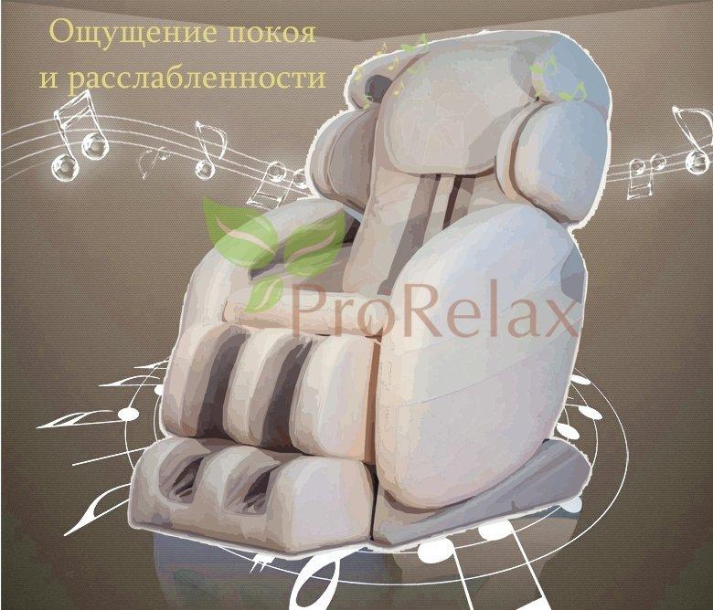 массажное кресло Rio динамики