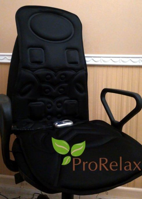 Массажная накидка на кресло вибрационная для автомобиля, дома и офиса