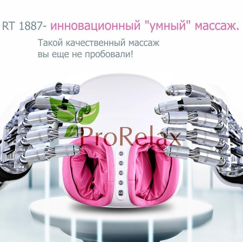 Универсальный массажер для стоп RT1887