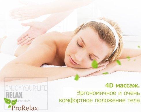 Массаж девушке j i секс массаж русский фильм