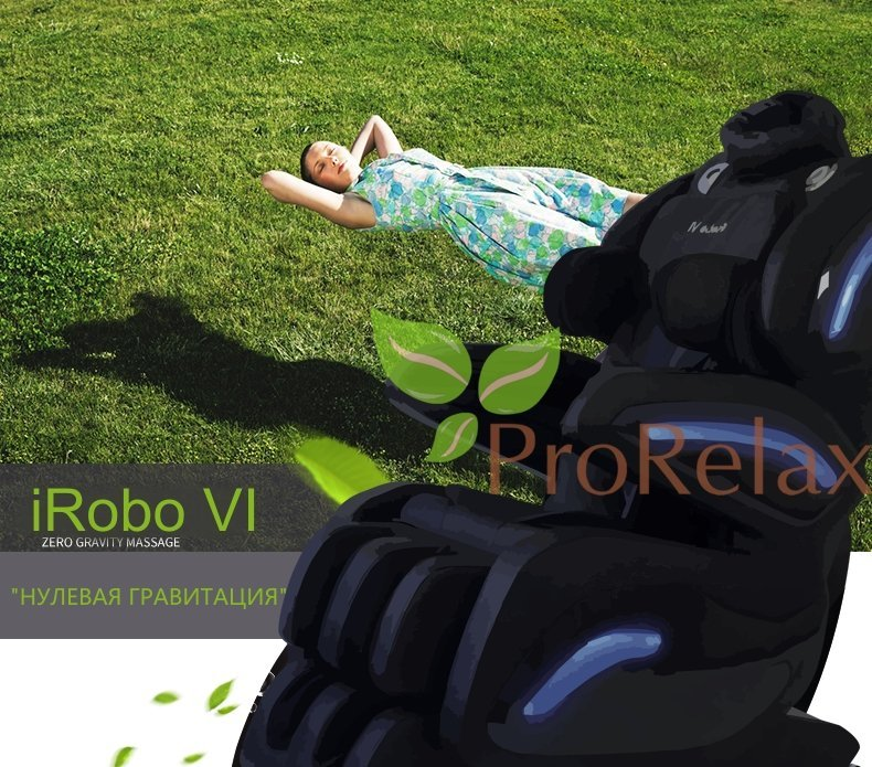 массажное кресло irobo 6 нулевая гравитация