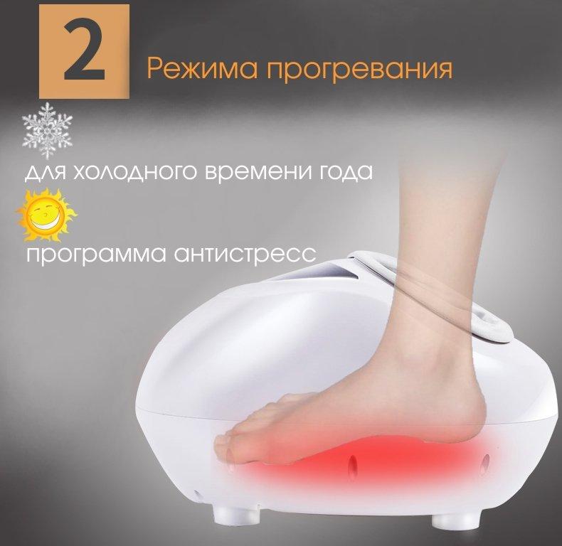 massager dlya nog JY-508 progrevanie
