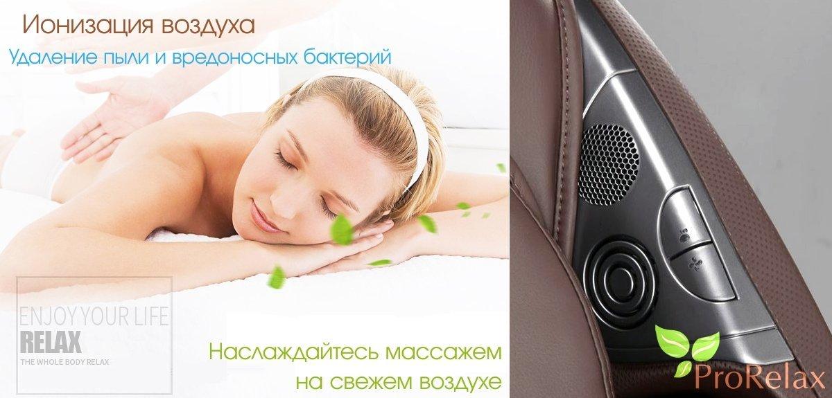 кресло для массажа Скайланер 2 Top Technology Ионизация