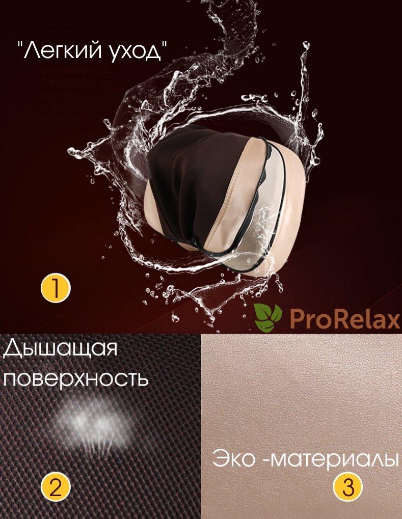 накидка массажная для спины Tik Tonik описание