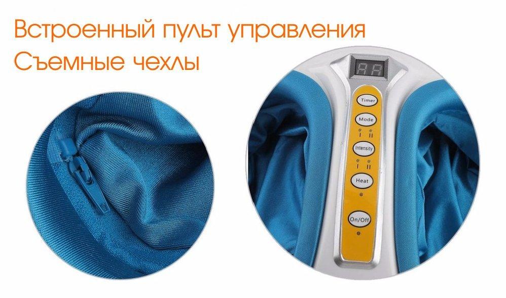 Массажер для стоп N02 Top Technology