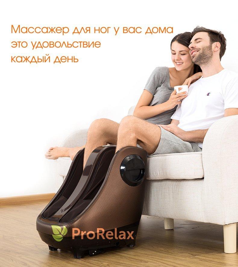 массажер для икр ног N182 от компании Top technology