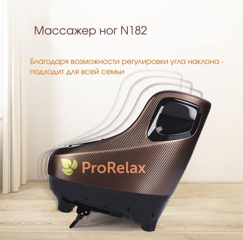 массажер для икр ног и стоп N182 Top technology