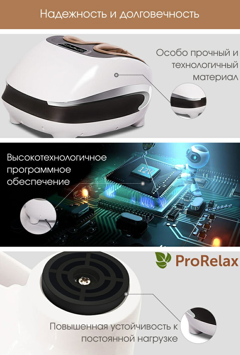 массажер для ног N181 Top Technology характеристики