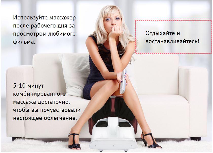 Массажер для икр и стоп LunoFit Women Лунофит