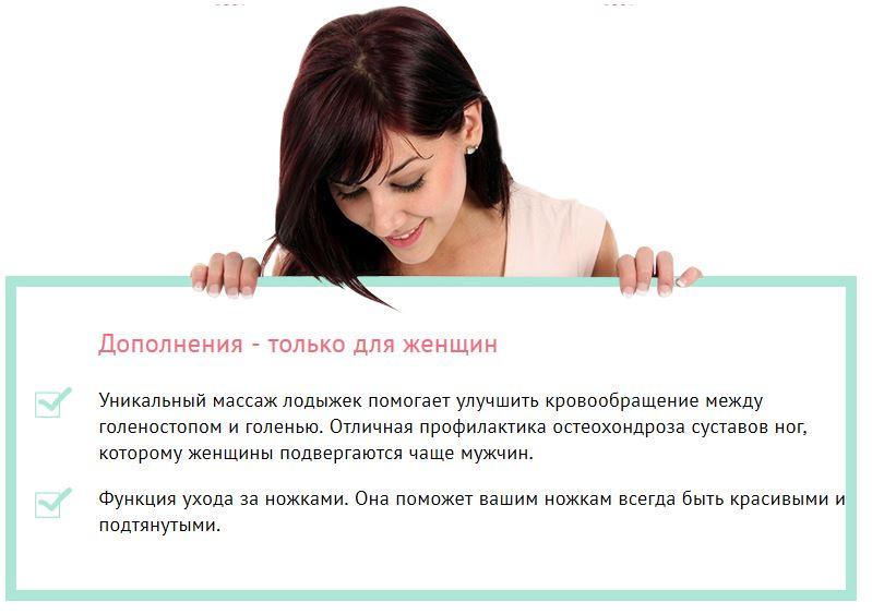 Массажер для икр и стоп Lunofit описание